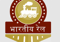 indian-railway-logo-images-20